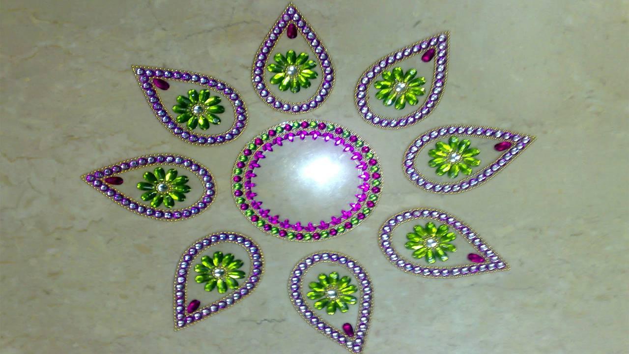 Diwali Rangoli Picture Gallery