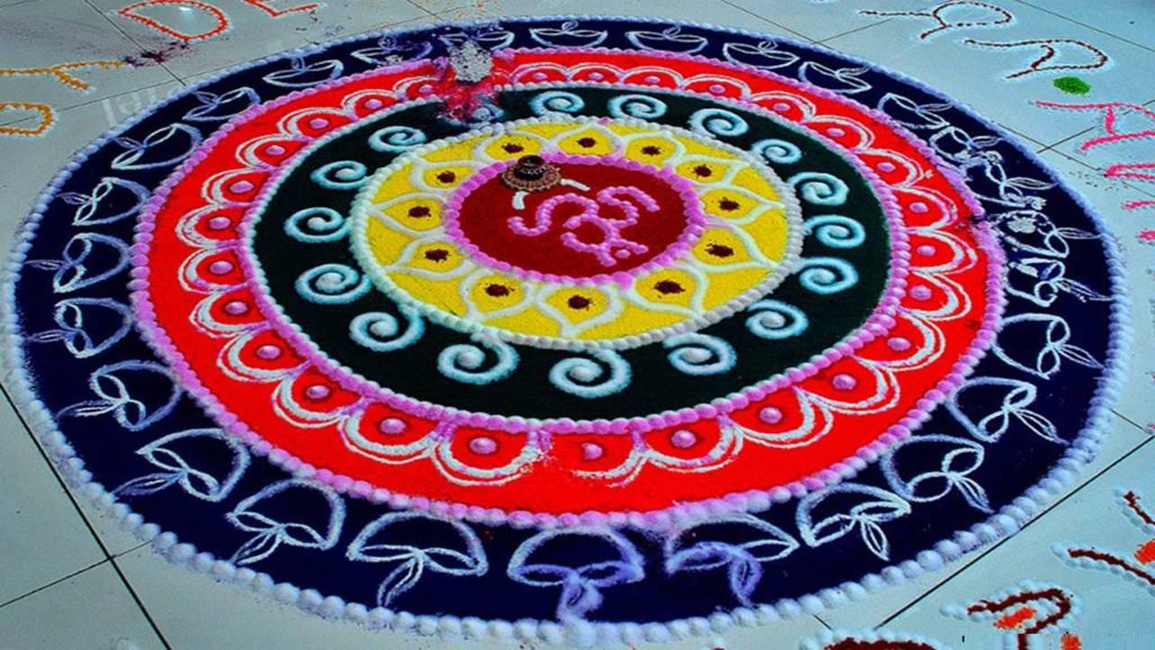 Diwali Rangoli Picture