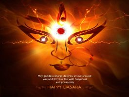 Dussehra Wishes Messages