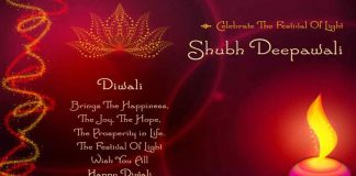 Happy Diwali Images And Shayari