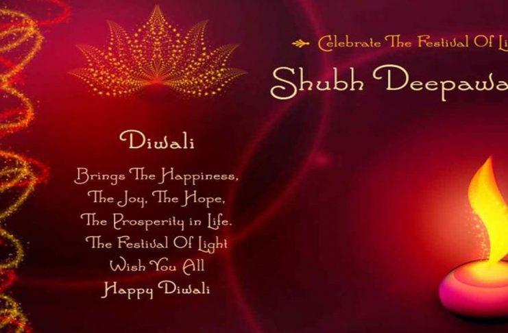 Happy Diwali Images And Shayari
