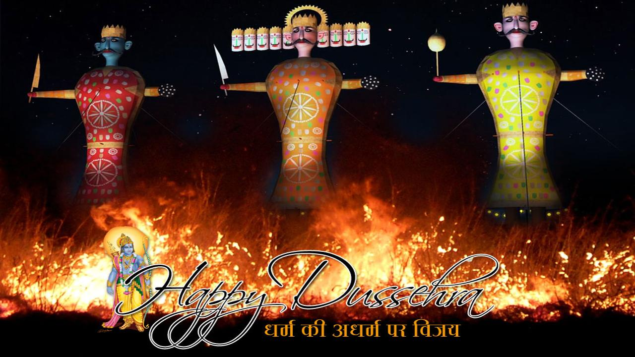 Happy Dussehra Wishes Quotes