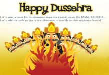 Quotes On Dussehra in English