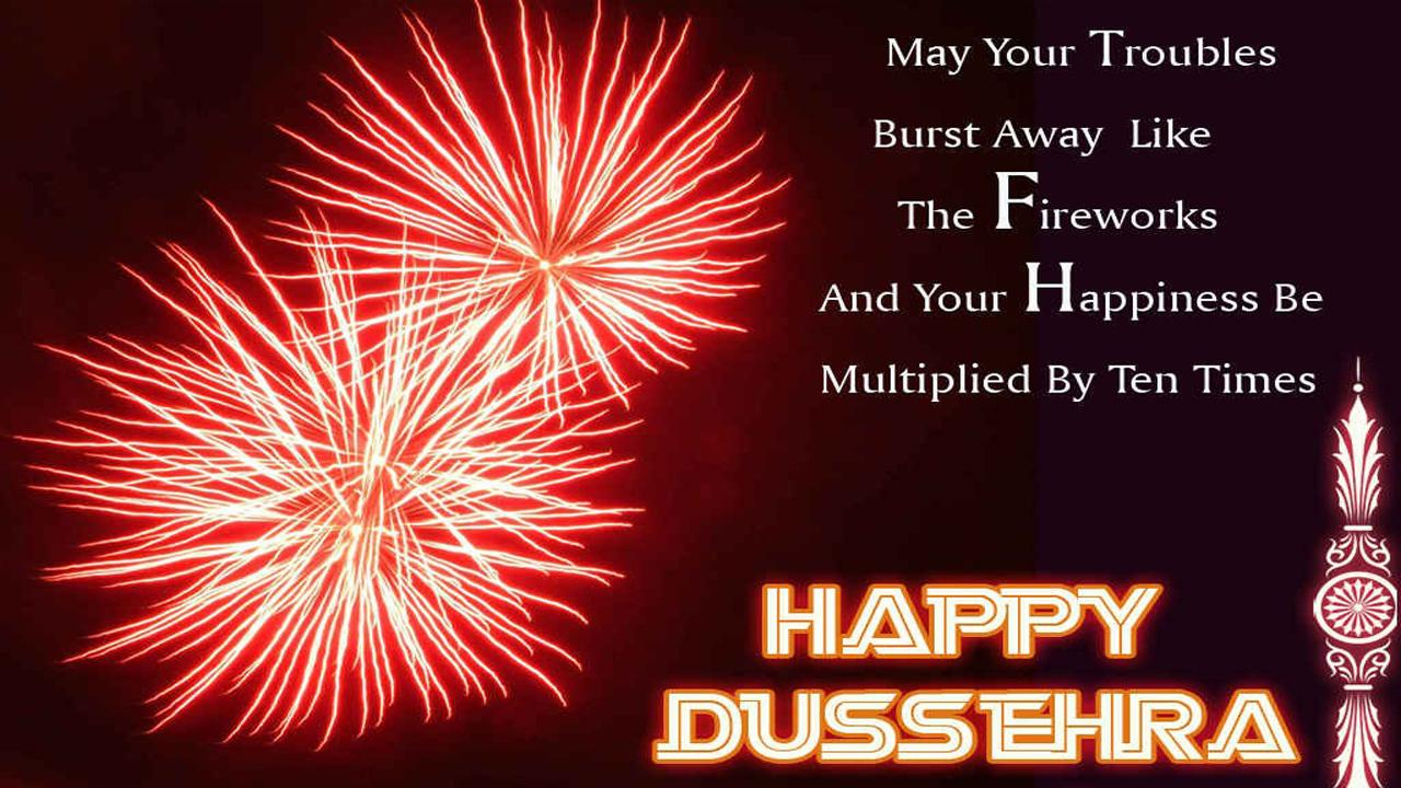 Dussehra Animated Pictures