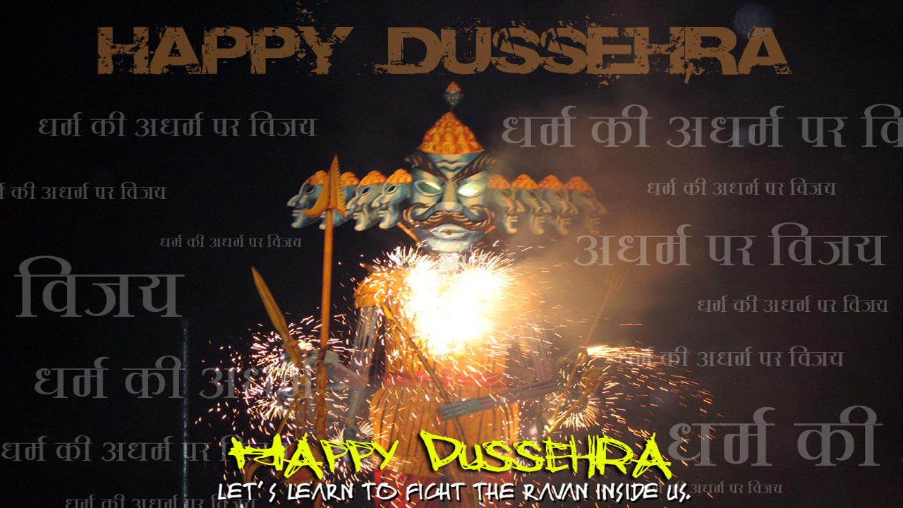 Pictures of Dussehra Festival