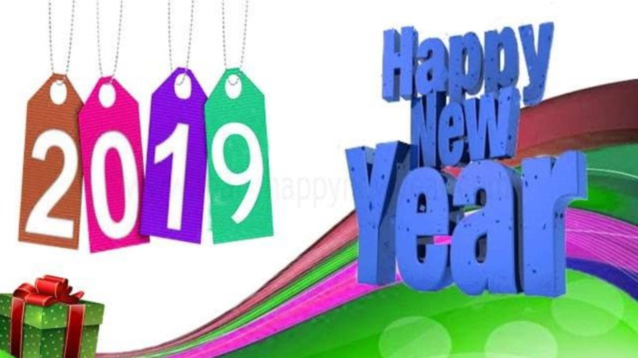 New Year Electronic Card