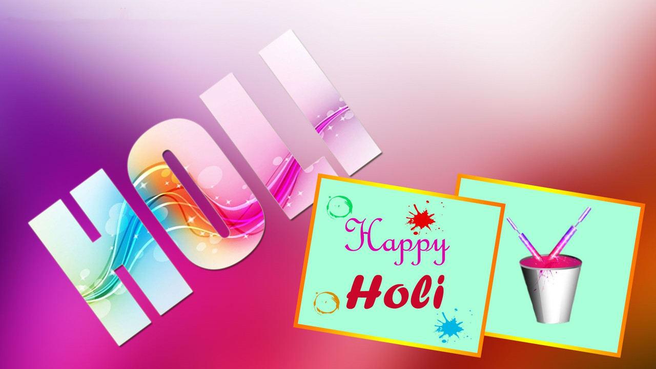 Hindi Shayari On Holi