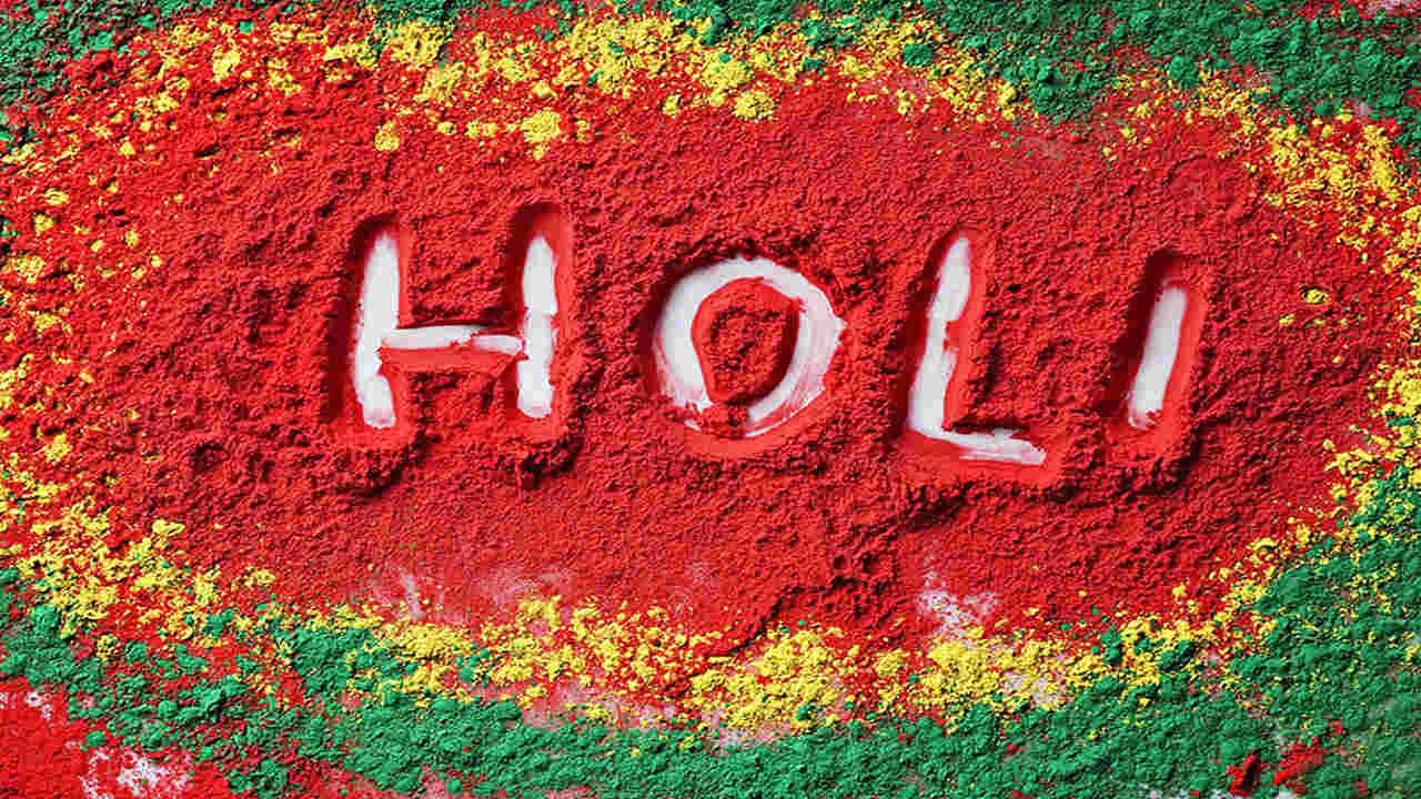 Hindi Sms Holi