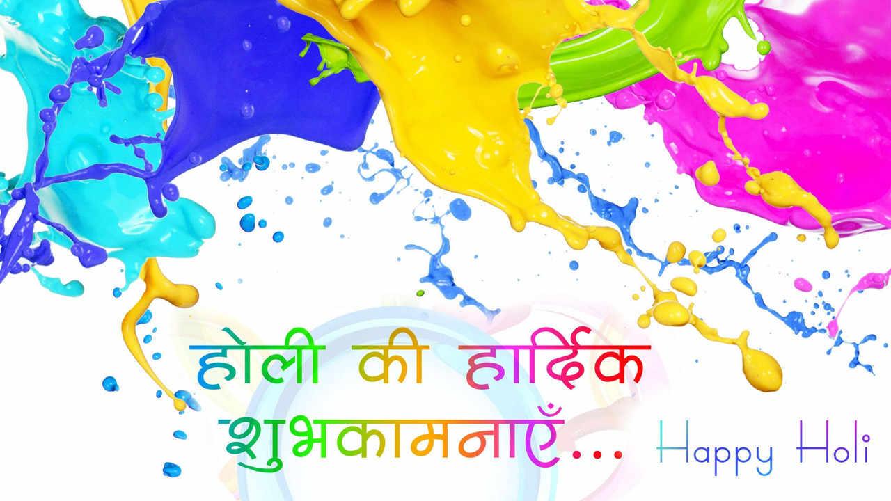 Holi Wallpaper Hd