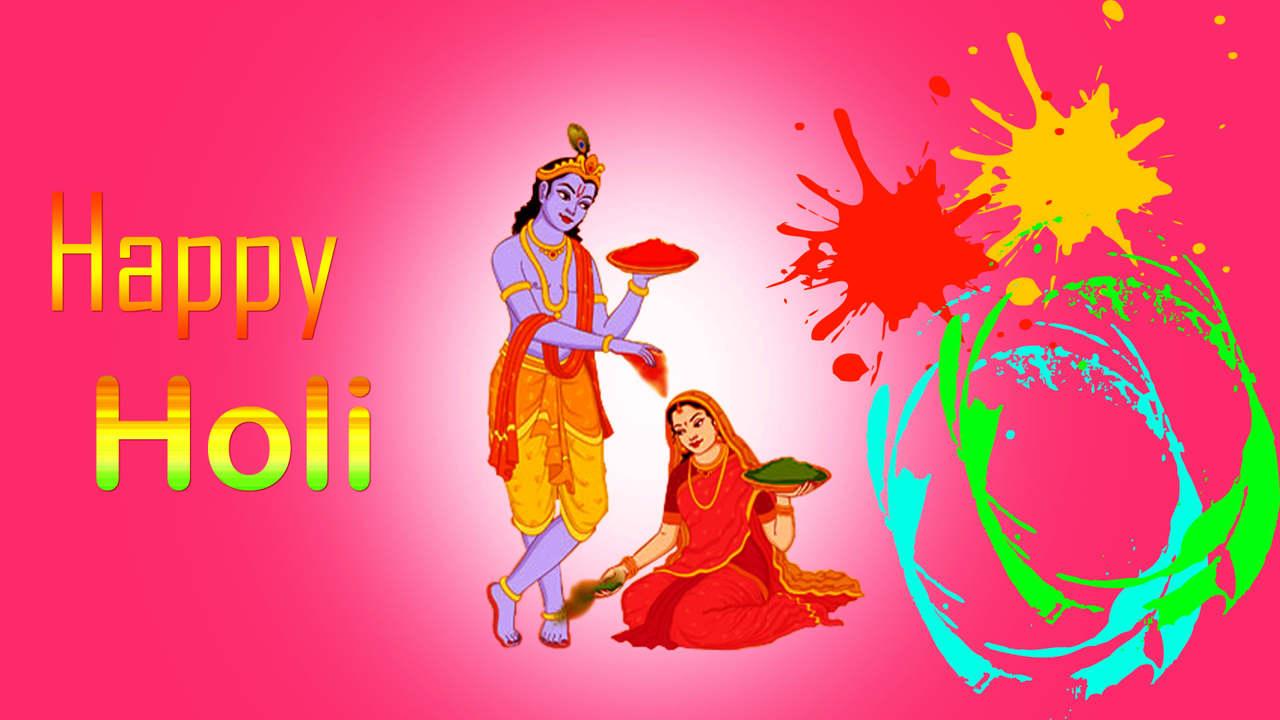 Radha Krishna Holi