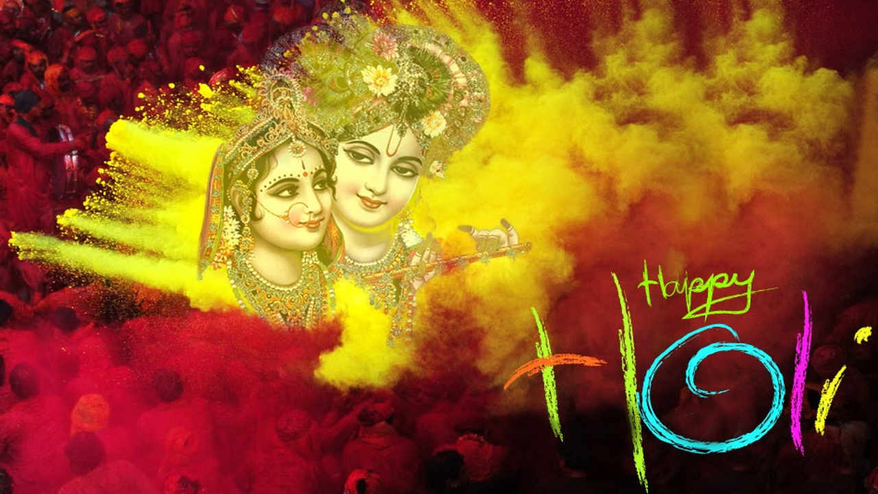 Radha Krishna In Holi
