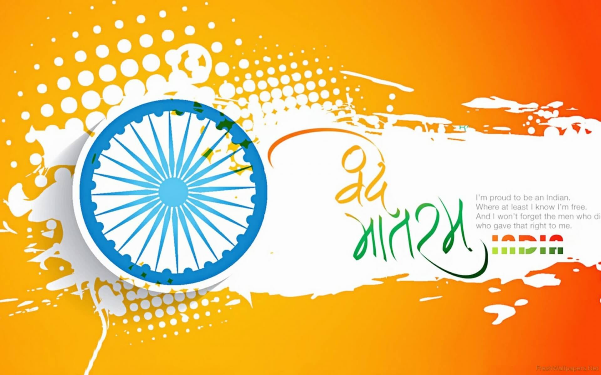 Republic Day Full Hd Wallpaper